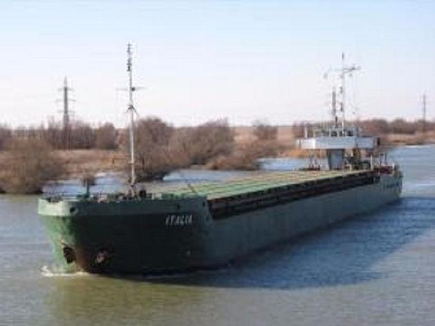коды замечаний при портовом контроле судов в портах поступаете одну