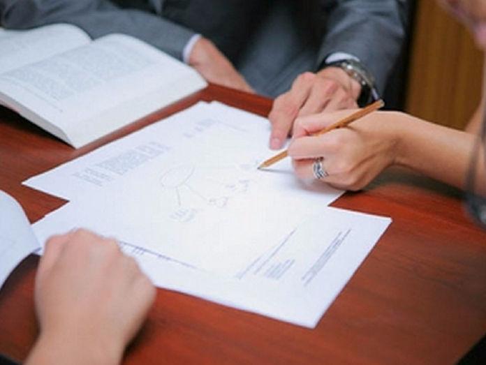Комиссия по проведению конкурса нотариусов