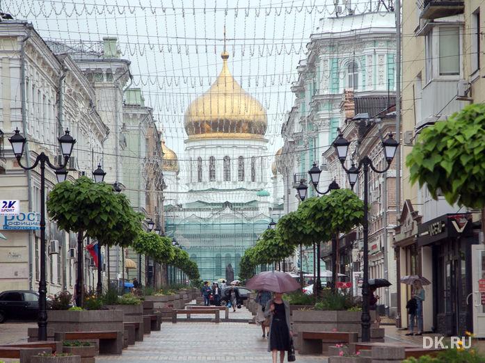 Ростов попал в десятку самых комфортных городов России