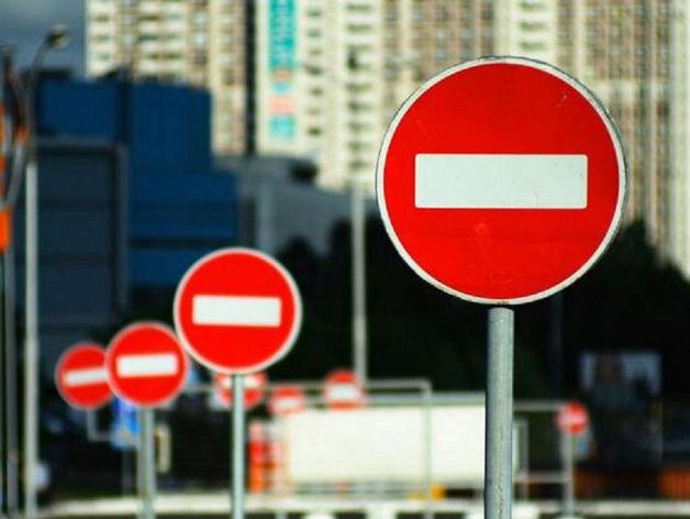 В Ростове часть Шаумяна закроют для пешеходов, а Турмалиновскую — для автомобилистов