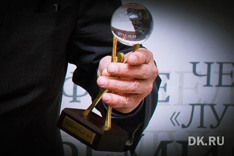 Кто станет победителем премии «Человек года — 2014» среди застройщиков?