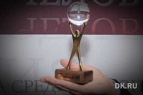 Как стать Человеком года – ДК публикует вторую часть списка номинантов