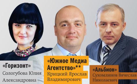 DK.RU составил рейтинг рекламных агентств Ростова-на-Дону