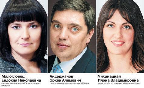 DK.RU составил рейтинг самых упоминаемых бизнесменов Ростова-на-Дону