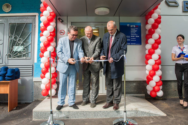 ВТБ24 открыл офис «Заводской» в Новочеркасске