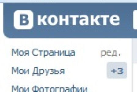 Группа «Ростов-на-Дону. Главный» заблокирована после призыва к митингу