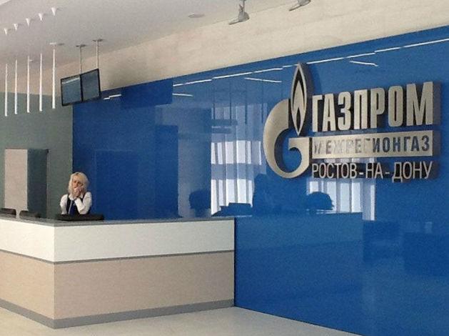 Ростовский «Газпром» нарушил закон о защите конкуренции