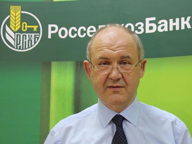 Ростовский филиал Россельхозбанка выделил деньги шахтинской «Фармации»