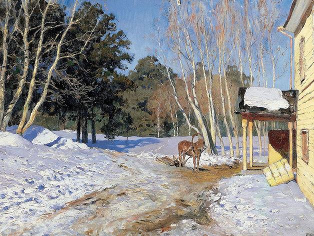 Погода в Ростове на 14-18 марта