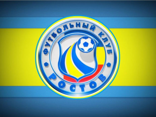 «Агрофест-Дон» требует признать ФК «Ростов» банкротом