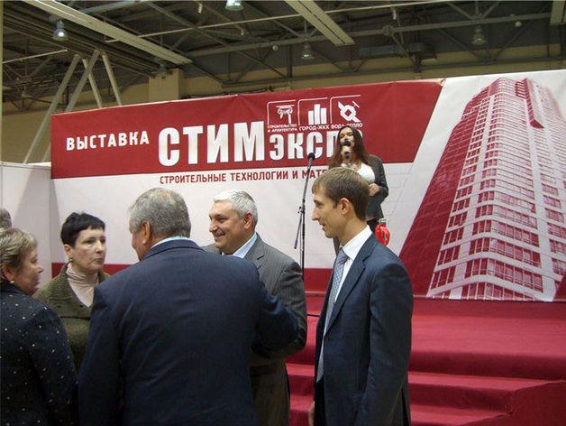 В Ростове пройдет специализированная выставка «СТИМэкспо»