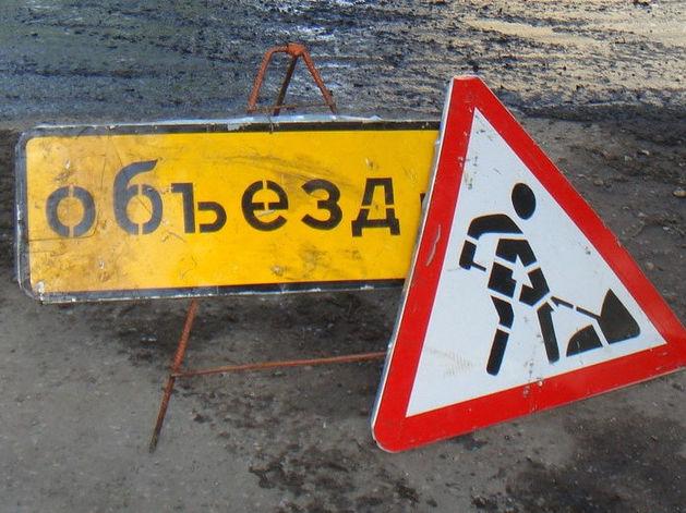 Временно прекращено движение транспортных средств по Южному подъезду к Ростову