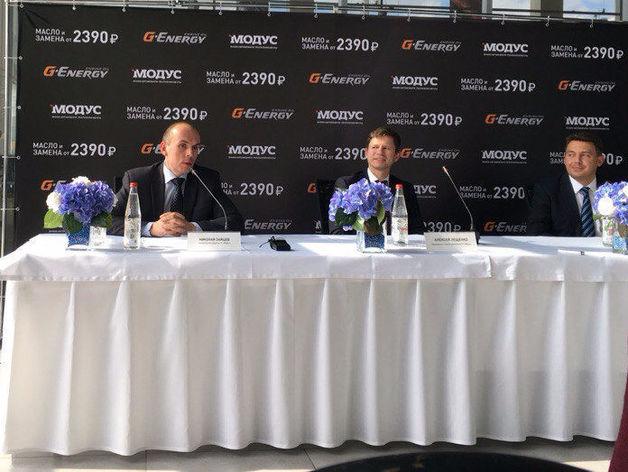 ГК «Модус» и «Газпромнефть – смазочные материалы» запустили совместную акцию