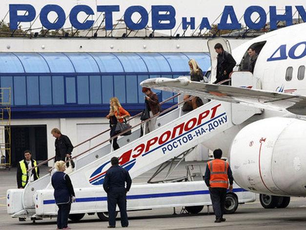 Аэропорт Ростова открыт после эвакуации