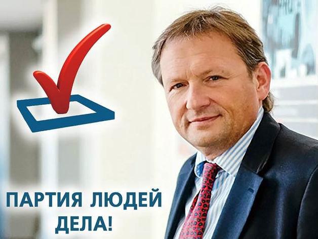 В интернете стартовал флэшмоб в поддержку партии Бориса Титова