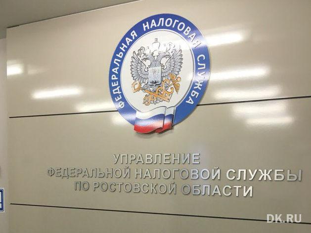 В консолидированный бюджет Ростовской области перечислено 28,6 млрд. рублей