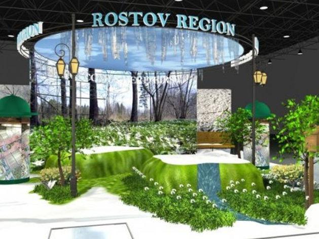 Ростовская область перевыполнила план по инвестициям на 17 млрд рублей