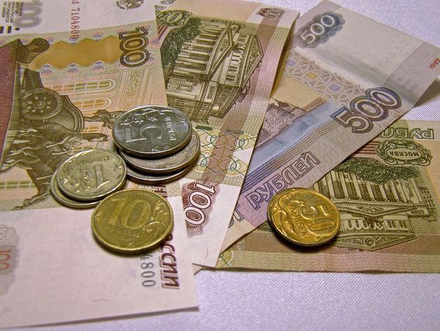 Снизился рейтинг одного из крупнейших ростовских банков