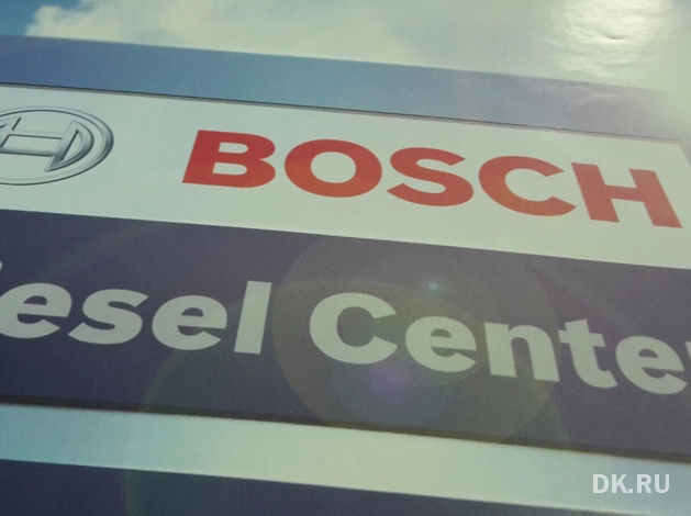 В Ростове на Вавилова открылась новая мастерская Бош Дизель