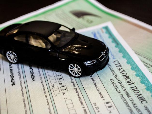 Прошел первое чтение закон о наказании для страховщиков за навязывание допуслуг