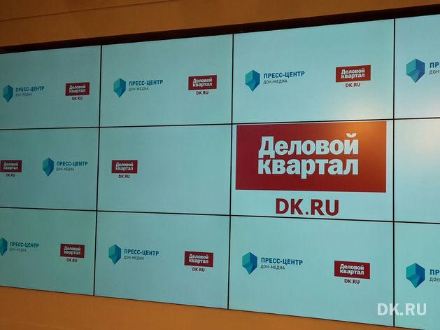 Ростовский туристический бизнес приходит в себя после двух лет стресса