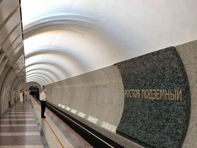 Власти Ростова официально отказались от проектирования метро до 2018 года