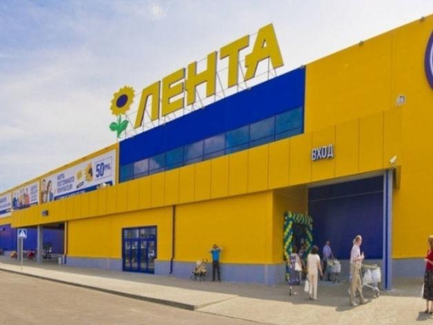 «Южный капитал» построит два гипермаркета «ЛЕНТА» в этом году
