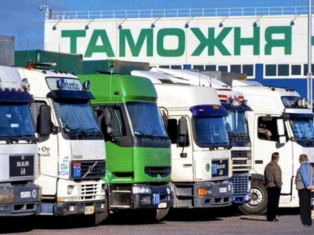 Бывший сотрудник ростовского ГИБДД организовал доставку санкционных яблок в Россию