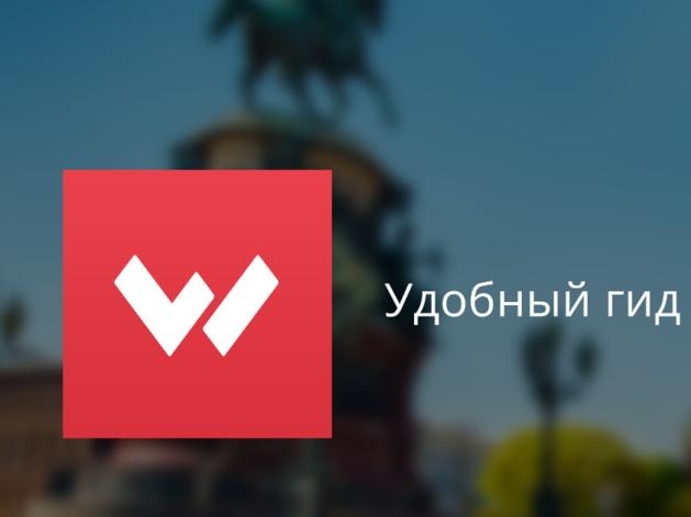 Новый туристический портал достался Ростовской области бесплатно
