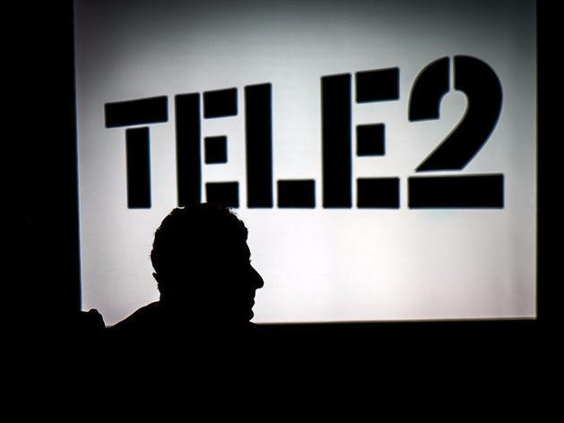 Tele2 объявила о запуске LTE в Ростовской области