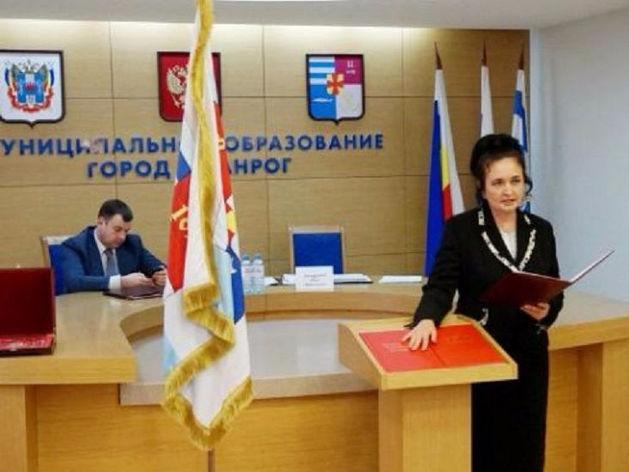 Главой Таганрога стала Инна Титаренко