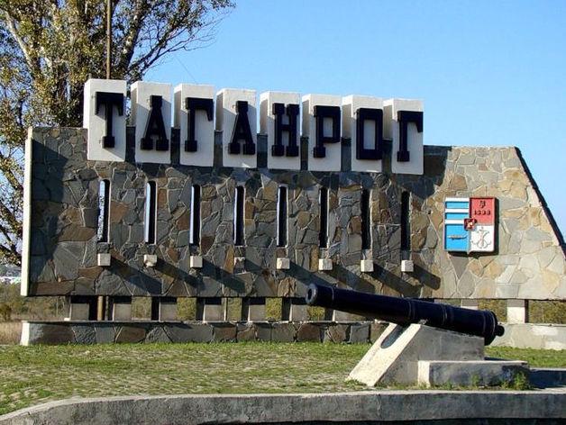 На пост главы администрации Таганрога по результатам конкурса претендует два кандидата