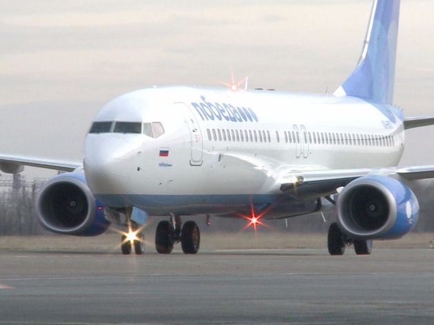 """Авиакомпания """"Победа"""" запускает сегодня рейсы в Петербург"""