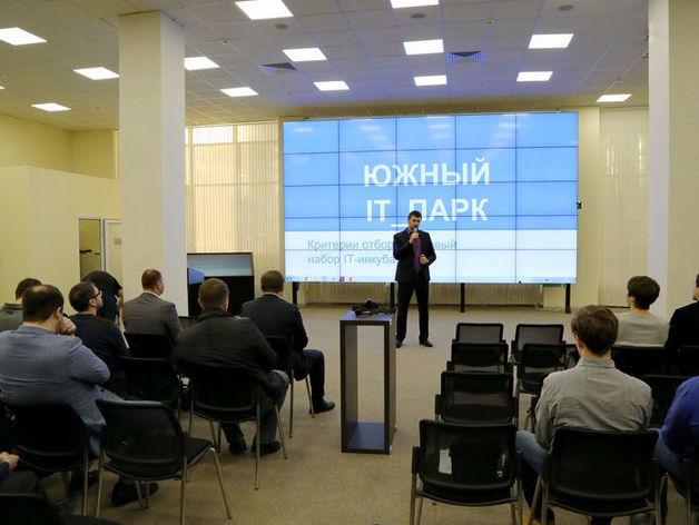 Стартапы на базе Южного It-парка привлекли свыше 30 млн. рублей