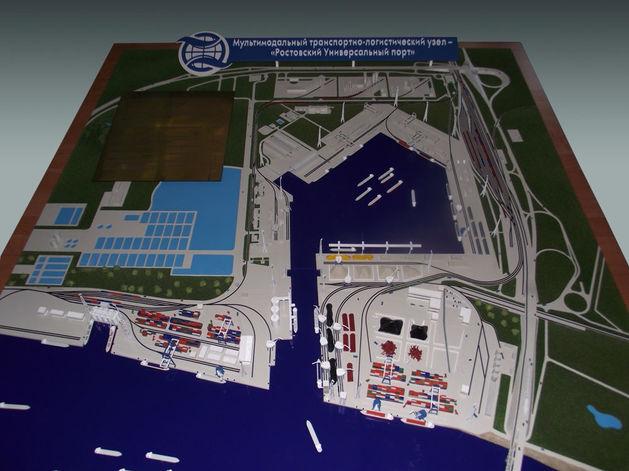 Азово-донское пароходство утратило контроль над Ростовским универсальным портом