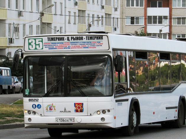 В Ростове 9 ноября закроются автобусы №35 и 35А