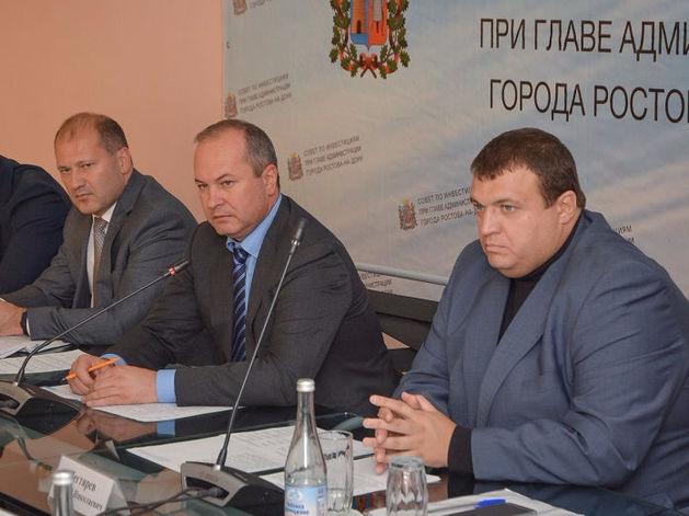 Инвестиционный портфель Ростова пополнился новым проектом