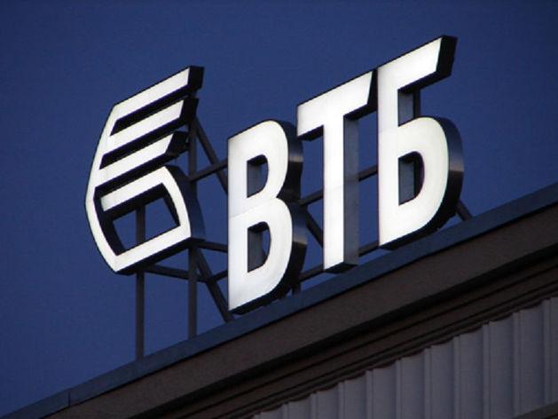 Банк ВТБ в 2017 году выдал 4 млрд рублей по льготным программам предприятиям ЮФО