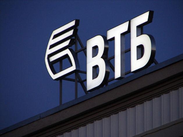 ВТБ увеличил объём кредитования среднего бизнеса в ЮФО в 1,7 раза