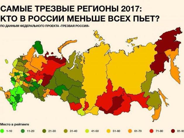 Ростовская область за год стала трезвее