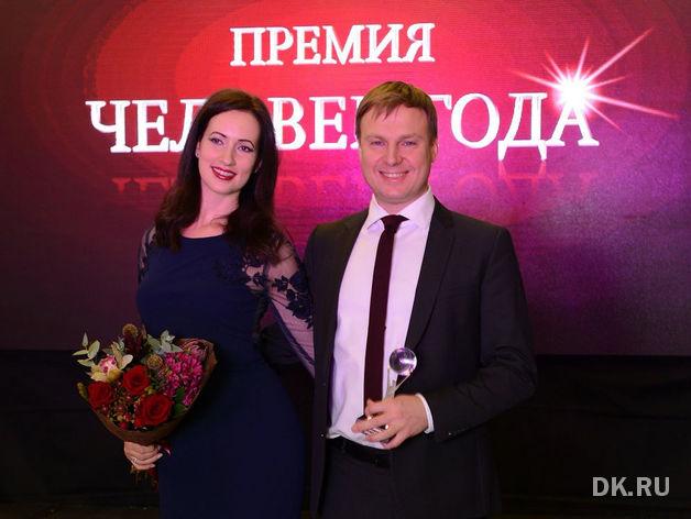 """""""Человек Года 2017"""": вручаем награды Банкиру Года"""