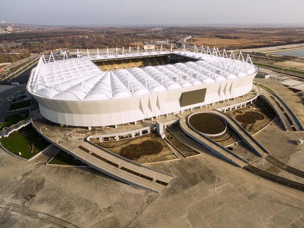 Визит делегации FIFA в Ростов обойдется в 1,3 млн рублей