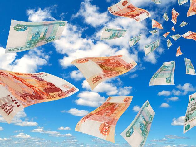 Недвижимость, бизнес или банк? Куда ростовчанам стоит вкладывать деньги в 2018 году