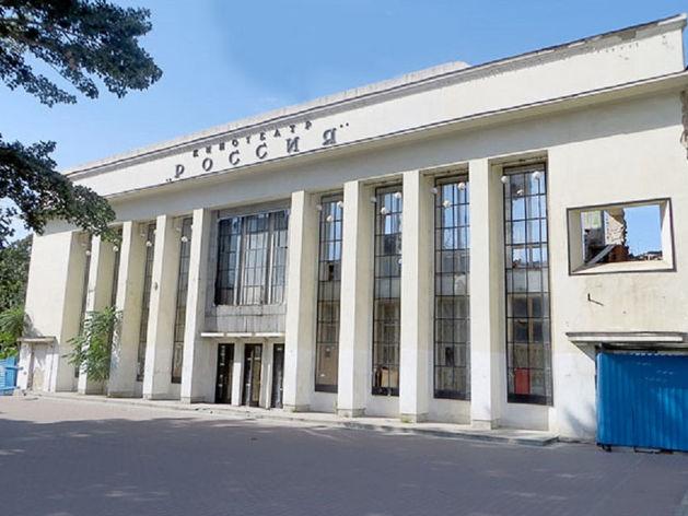 «Донской причал» готов заняться реконструкцией кинотеатра «Россия» при одном условии