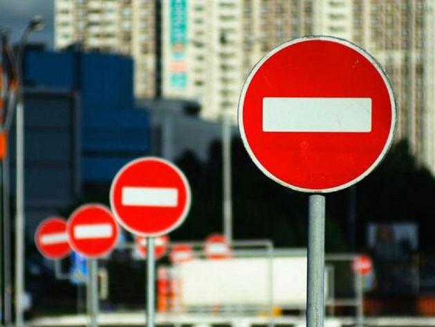 В Ростове 1 мая перекроют ряд центральных улиц