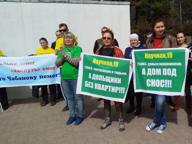 Донской парламент принял «революционные» правки в закон о мерах поддержки дольщиков
