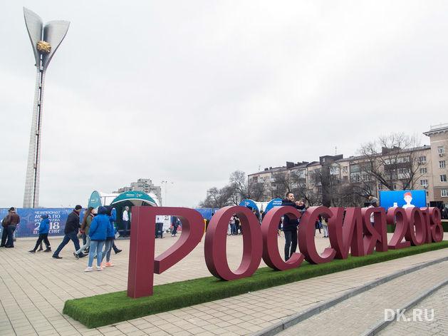 Театральную площадь в Ростове закроют с 13 мая