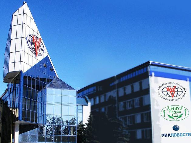 Ростовский университет лишили госакредитации