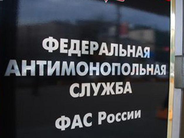 УФАС оштрафовало «Донавтовокзал» и «Транс Сервис» на 10 млн руб. за картельный сговор