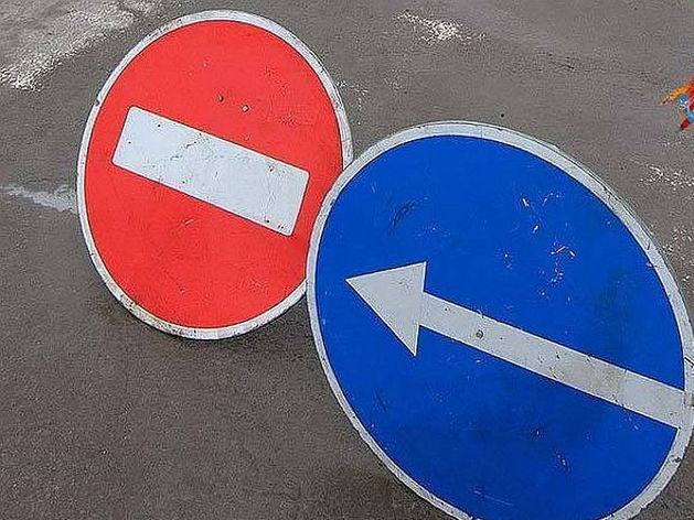 На трех улицах Ростова до октября ограничат движение